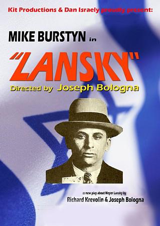 Lansky5