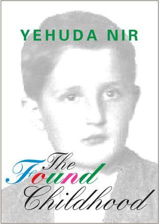 YehudaFound